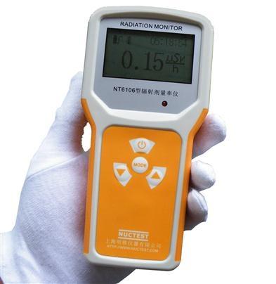 NT6106 型 便携式辐射剂量率仪(防护级)