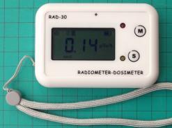 RAD-30型 X-γ个人辐射剂量(率)报警仪